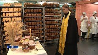 Православные Башкирии в чистый четверг готовятся к главному христианскому празднику – Пасхе