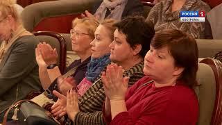 В Костроме открылся 16-й международный фестиваль «Дни Островского в Костроме»