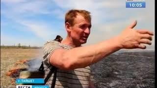 Добровольцев ВДПО в Иркутской области готовят к тушению лесных пожаров