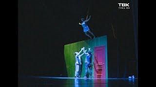 В Тетре Пушкина прошел спектакль «Кафе Идиот»