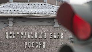 Поможет ли повышение ключевой ставки укрепить рубль? Обсуждение на RTVI