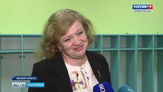 Готовность к открытию новых групп в детском саду Соломбальского округа оценил глава Архангельска