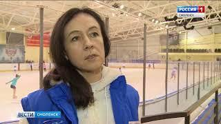 Фигуристы России и мира приехали в Смоленск