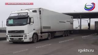 На границе с Азербайджаном задержана партия овощей с поддельными документами