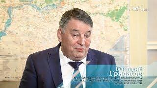 Геннадий Гридасов о конкурсе ДОСТОЯНИЕ ГУБЕРНИИ