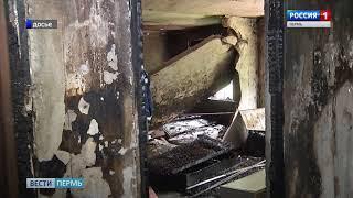 В Перми ремонтируют дом, в котором взорвался газ