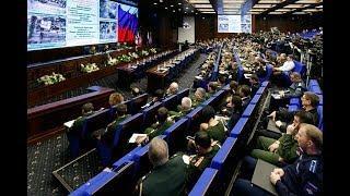 Специальный брифинг Минобороны РФ. Полное видео