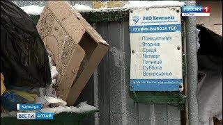 Инструкция: как заставить аптеки и магазины на первых этажах жилых домов платить за вывоз мусора?