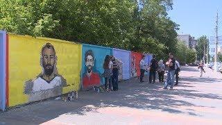 Улицы Волгограда украсят портретами футболистов