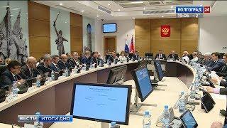 Принят бюджет Волгоградской области