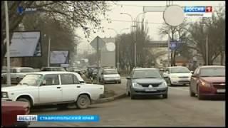 Пятигорчан от пробок избавят москвичи