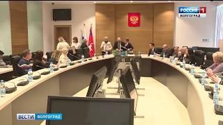 Экологический совет при Волгоградской областной Думе обсудил планы на год