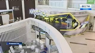 Владивосток готовится к старту официальной части Восточного экономического форума