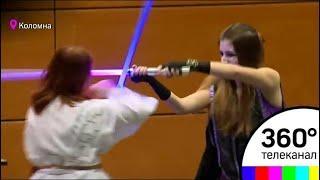 В Коломне прошел открытый чемпионат Московской области по арт-фехтованию