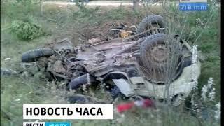 Сбежавшего виновника ДТП с двумя погибшими задержали в Усть-Удинском районе