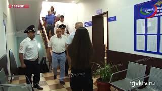 В Дербенте открыли городской отдел по вопросам миграции МВД РФ