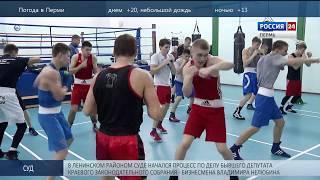 Федерация Бокса объявляет набор в спортивные секции
