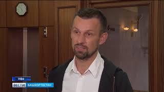 Рустэм Хамитов вручил Сергею Семаку благодарственное письмо