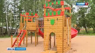 Новый смоленский парк «в пяти минутах» от открытия