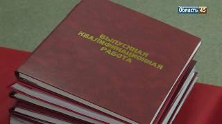 Студенты Курганского госуниверситета предлагают расширить улицу Куйбышева