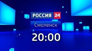 24.08.2018_ Вести  РИК