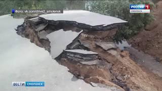 Район Смоленщины продолжает оценивать ущерб от ливней