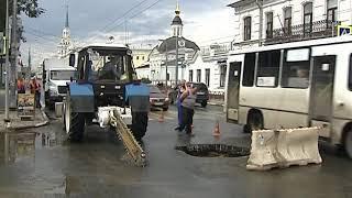 В Ярославле на перекрестке улиц Свободы и Чайковского провалился асфальт