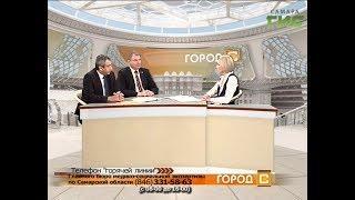 """""""Город С"""" от 27.09.2018"""