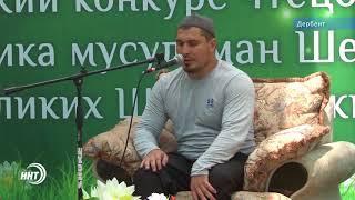 Впервые в Дагестане всероссийский конкурс хафизов Корана