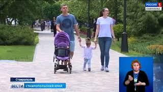 Многодетным семьям выделили миллиард рублей на жилье