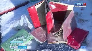 Документы советского периода обнаружены на свалке
