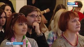 Смоленские историки открыли новые факты из жизни княгини-меценатки
