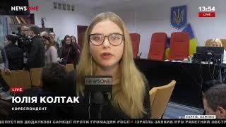Суд в Харькове рассмотрит дело о ДТП при участии Дронова и Зайцевой 14.02.18