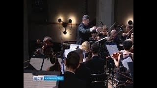 В Калининграде выступит Образцово-показательный оркестр войск национальной гвардии РФ