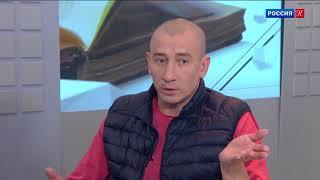 Пермь. Новости культуры 28.06.2018