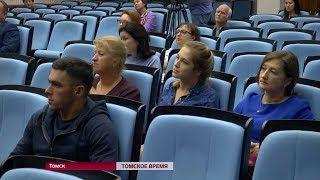 В Томске показали фильм о профилактике экстремизма
