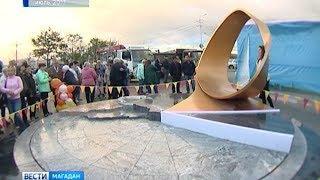 Лента Мёбиуса бесконечна – памятник откроют уже во второй раз