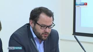 Депутаты ЛДПР обсудили вопросы здравоохранения