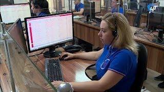 Служба 112 ищет операторов со знанием иностранных языков