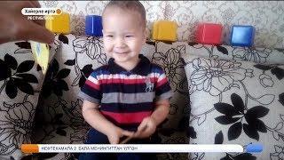 Самый юный видеоблогер проживает в Башкирии