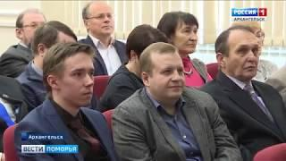 Сегодня правительство области и САФУ продлили соглашение о сотрудничестве