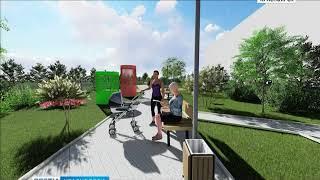В Сосновоборске подготовили проекты по благоустройству трёх городских скверов
