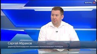 Молодые профессионалы. Интервью. Сергей Абрамов