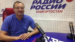 Житейский вопрос - 11.07.18 Дамир Валишин