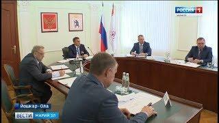 В Правительстве Марий Эл обсудили вопросы проведения Дня республики в Совете Федерации