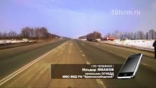 В Краснослободском районе в ДТП пострадали двое водителей