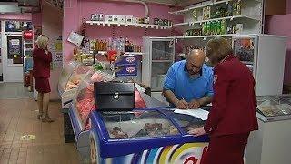 Роспотребнадзор назвал самые частые нарушения при продаже мяса