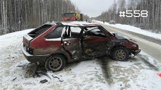 ☭★Подборка Аварий и ДТП/от 19.02.2018/Russia Car Crash Compilation/#558/February2018/#дтп#авария