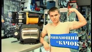 Новости 2010 05 05