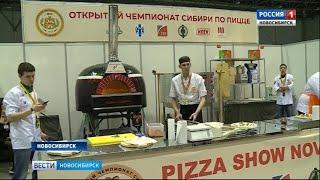 В Новосибирске проходит «Весенний кулинарный кубок»